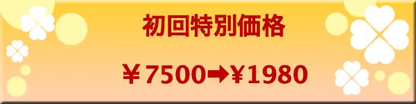 40014-1_Fotor