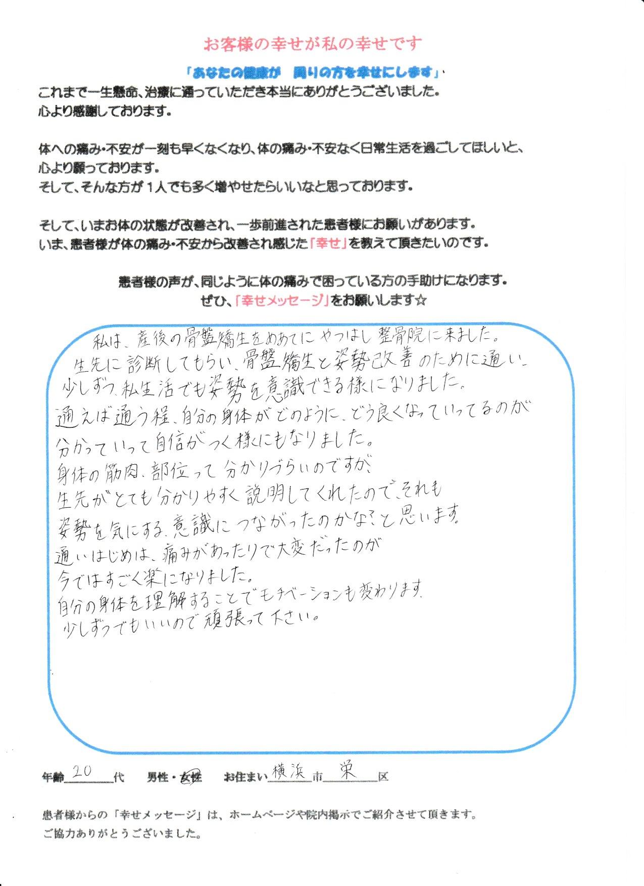 スキャン_20190401 (3)